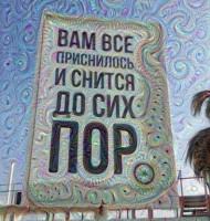http://tf2.tomsk.ru/forum/uploads/thumbs/168_57130175b0a89.jpg